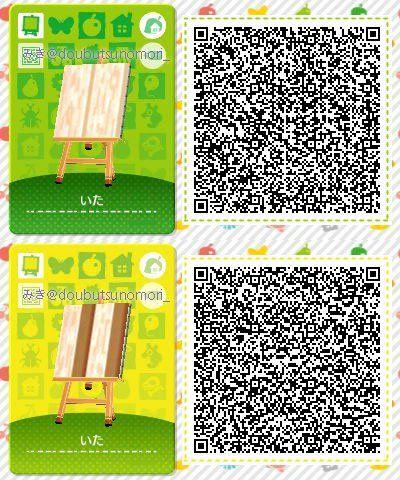 Qr Codes Planches Et Escaliers En Bois Animal Crossing