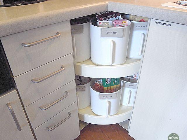Nbsp カタチから入る達人のキッチン ストック特集2回目です 今回は キッチンのコーナー部分にあるターンテーブル式のストック棚の整理について話題 L型キッチン L字型キッチン キッチン