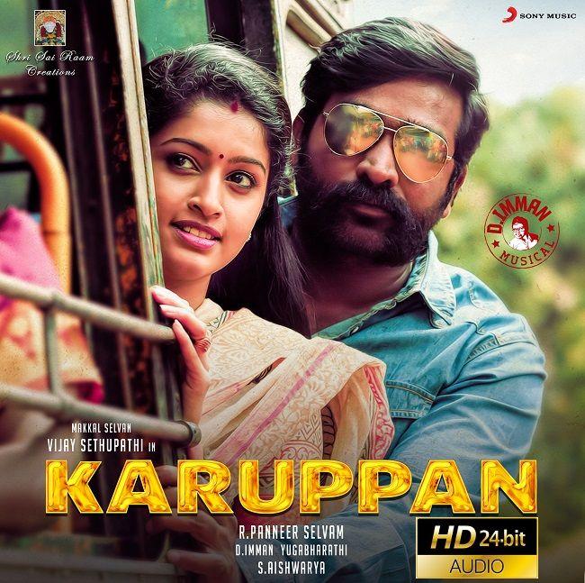 torrent tamil movie download