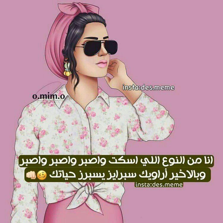 رمزيات بنات Song Lyrics Wallpaper Arabic Love Quotes Gown Party Wear