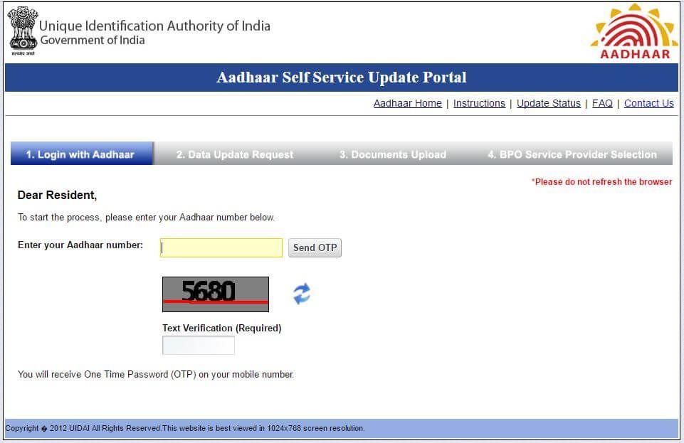 update aadhaar card corrections  aadhar card change your