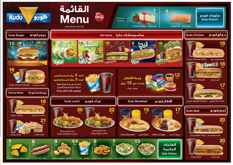 القائمة Menu Cereal Pops Pops Cereal Box Resturant