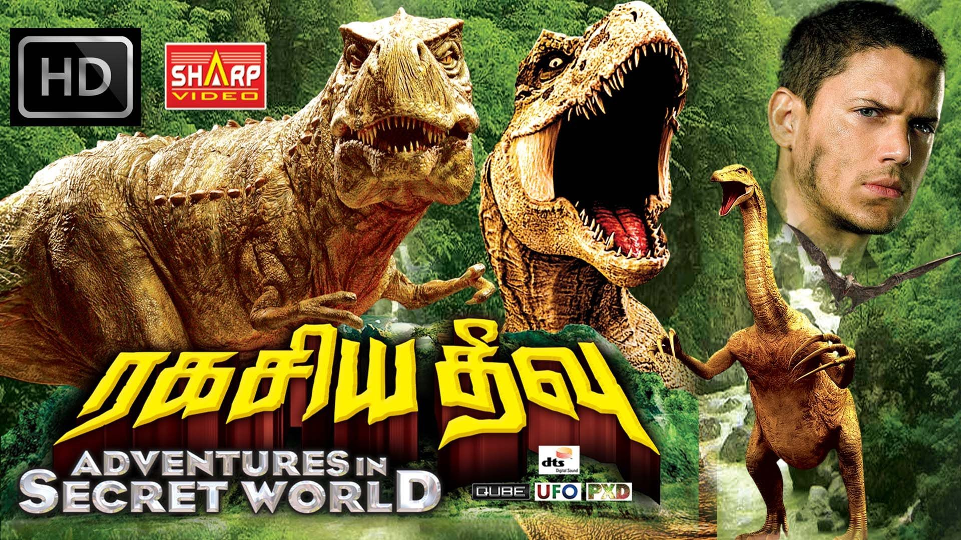 Adventures in Secret World Hollywood Tamil Dubbed HD