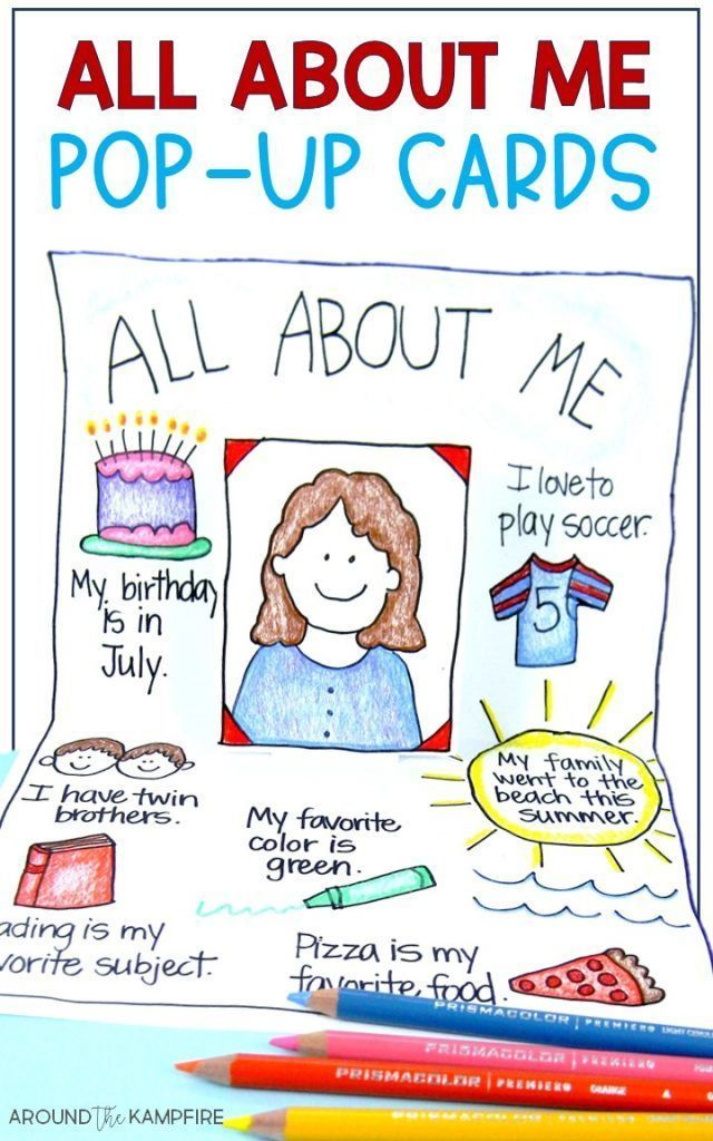 Easy All About Me Pop-Up Cards