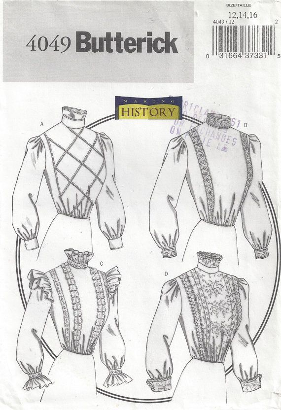 Making History Costume Pattern High Neck by InsideOutandOver