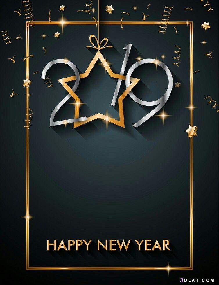 صور تهنئه بمناسبه العام الجديد 2019 صور تهنئه 2019 سنه جديده سعيده Happy New Year Banner Happy New Year Background New Year Banner
