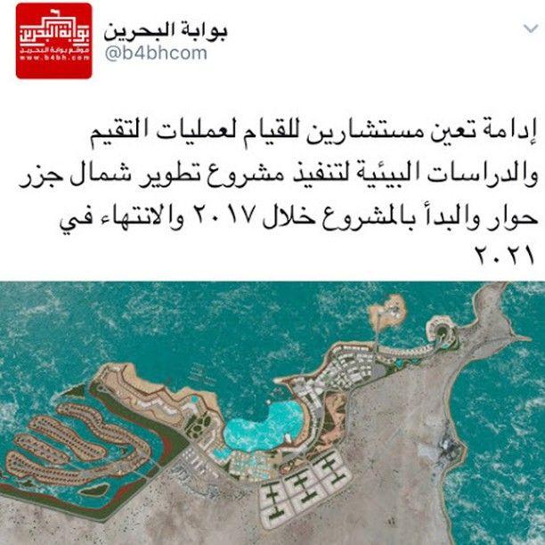 البحرين Bahrain الكويت السعودية قطر الامارات الإمارات دبي عمان مسقط أبوظبي الأردن مصر لبنان Jordan Egypt Ua Instagram Posts Instagram Post