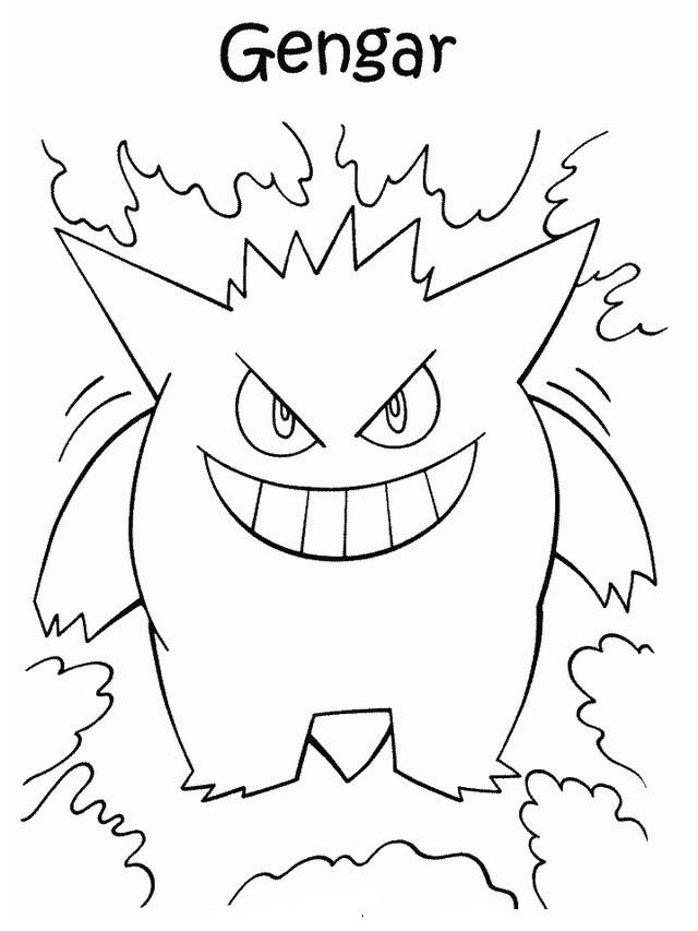 Pokemon Coloring Pages 38 With Images Pokemon Coloring Pages