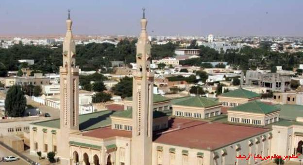 ي قبل الموريتانيون كغيرهم من الشعوب المسلمة خلال شهر رمضان الفضيل على الاعتكاف في المساجد وممارسة العادات الاجتماعية الأصيلة المر Nouakchott Mauritania World