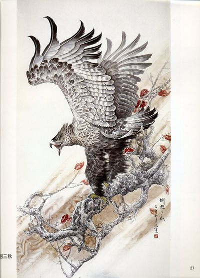 And that's how you draw a bird! Awesome work.   #hawk