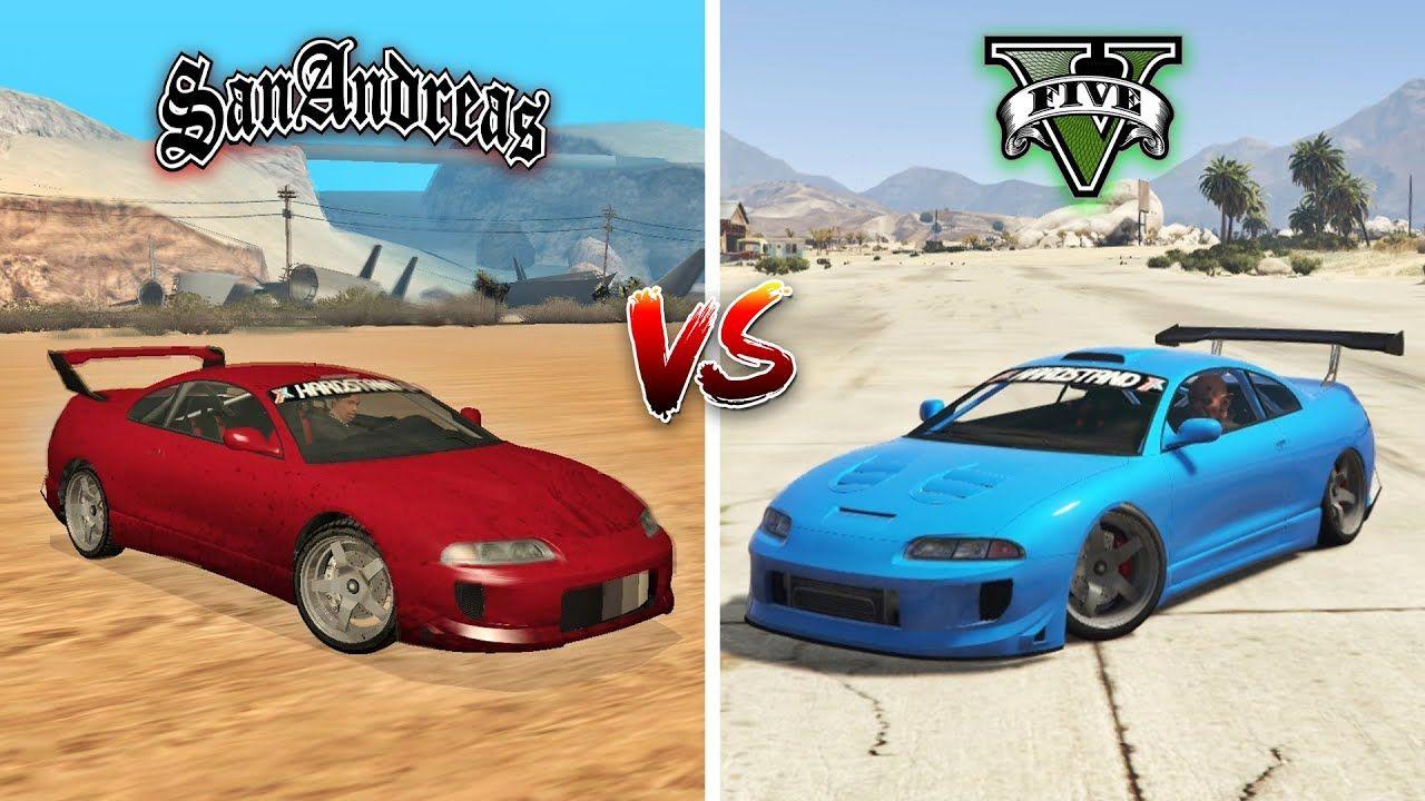 GTA 5 PENUMBRA FF VS GTA SAN ANDREAS PENUMBRA FF (WHICH IS