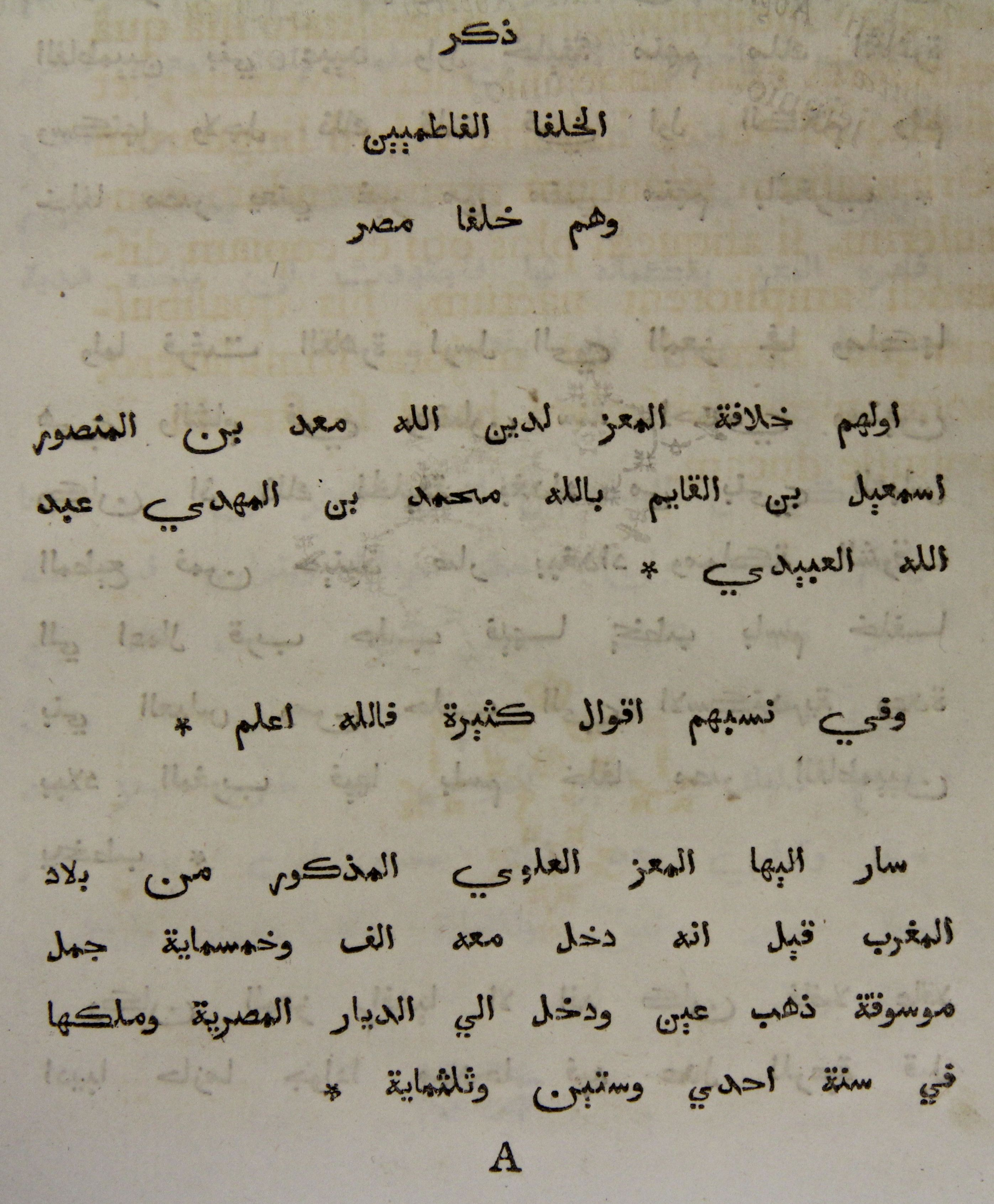 Image Result For Neat Arabic Handwriting