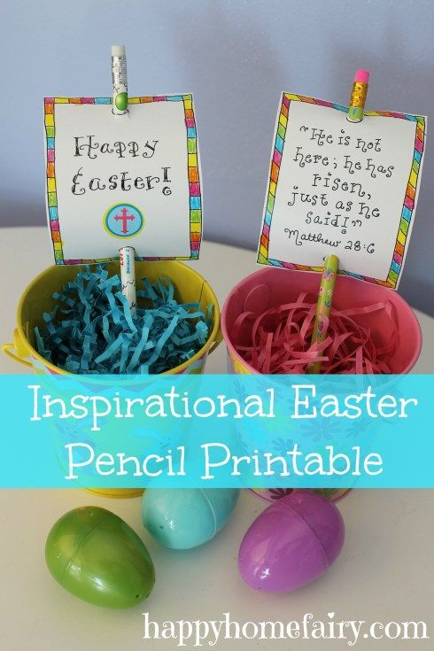 Inspirational Easter Pencil Printable is part of Easter pencils, Easter, Printable easter activities, Easter christian, Easter bible crafts, Religious easter activities - I was strolling through the Dollar Tree the other day and came across a package of 12 adorable Easterthemed pencils  My brain immediately thought how cute it would be to create a set of FREE Printable banners to poke through the top of the pencils  You can use these little pencil banners however you please! …
