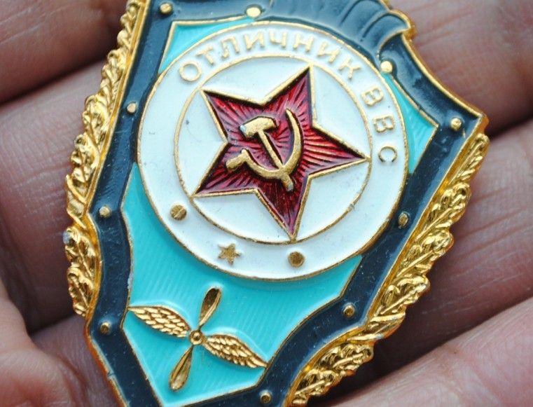USSR Historic Country Metal Flag Lapel Pin Badge