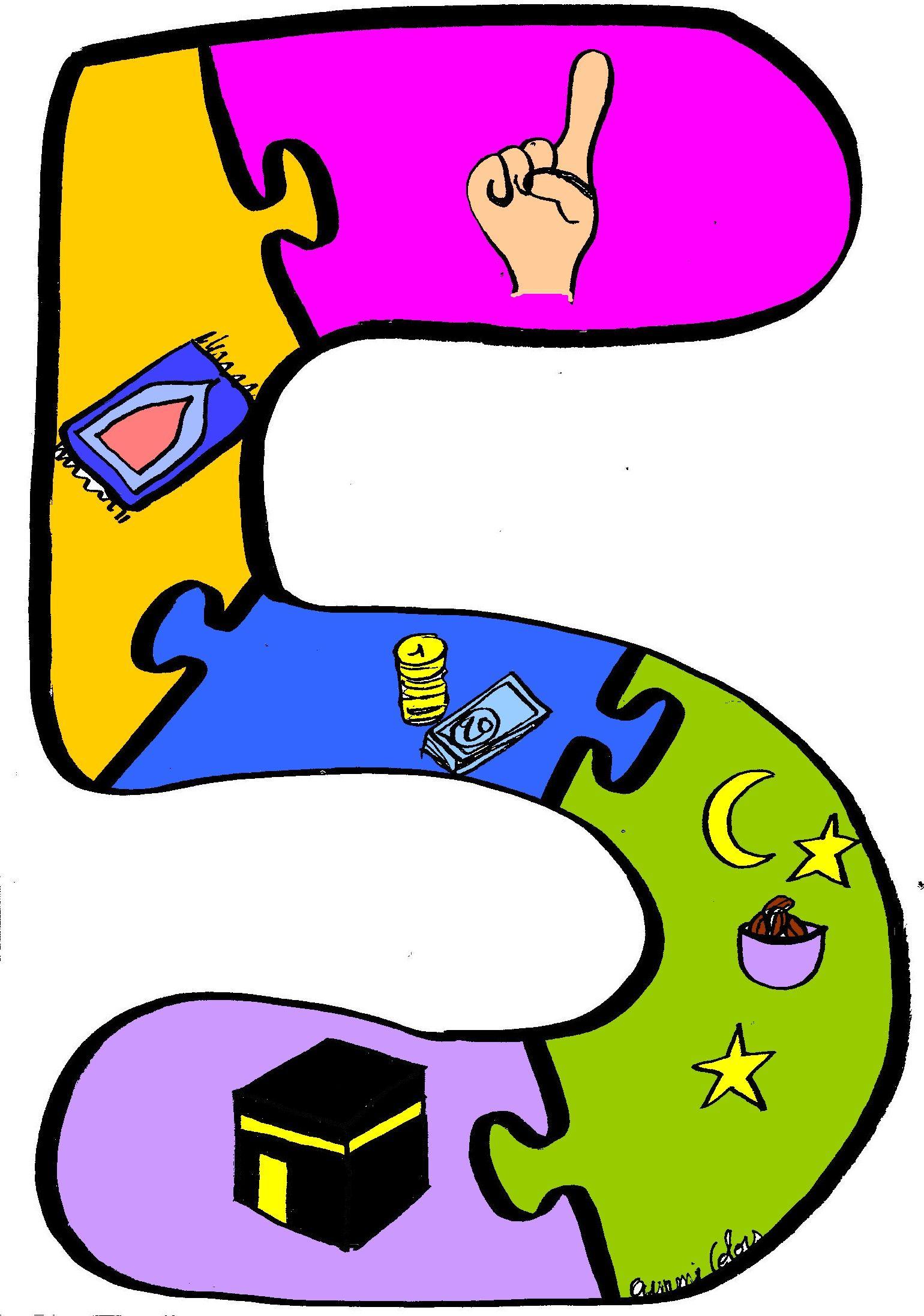 Populaire Activités sur les 5 pilliers de l'Islam | Pilier, Couleurs et Islam KD89