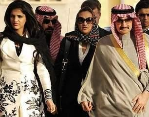 Saudi Princesses Held as Prisoners in Royal Palace
