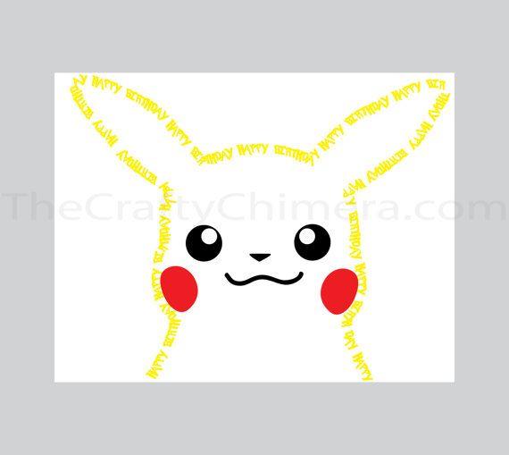 Pikachu Printable Birthday Card Pokemon Store items Pikachu