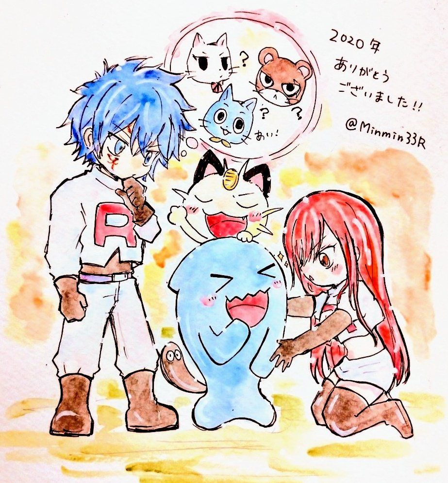pin by kookie on fairy tail in 2021 anime fairy merry