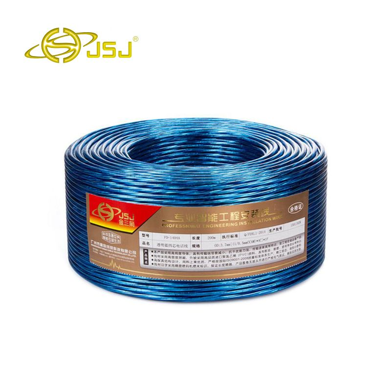 JSJ 99.99% oxygen-free copper shield project cable 4-wire shielded ...