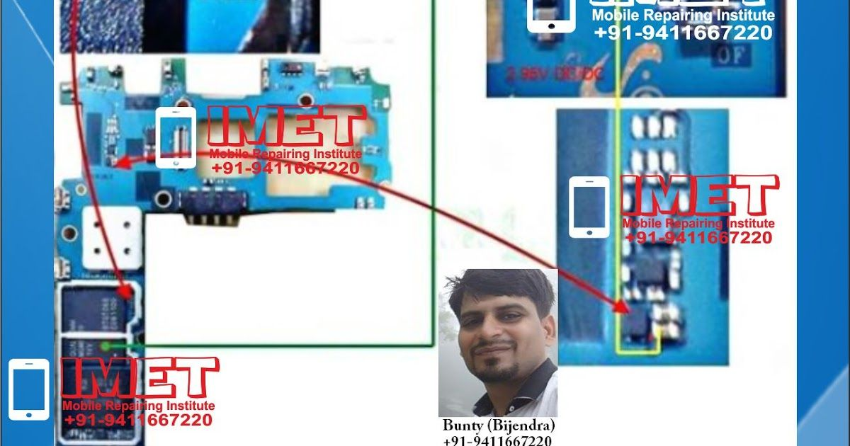 Samsung Galaxy J5 J510h Touch Problem Solution Jumper Ways