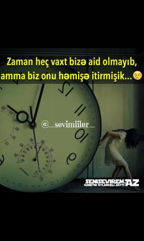 Pin By The End The End On Hikmetli Sozler Wall Clock Clock Decor