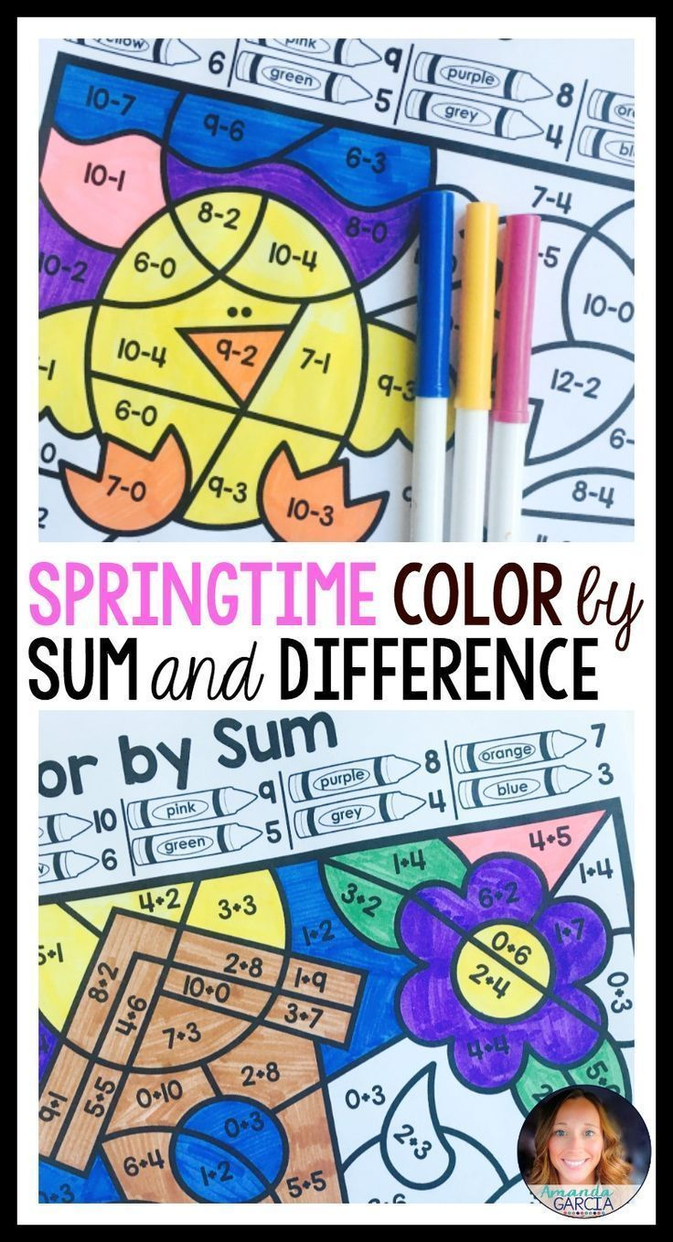 Color By Number: Sum and Difference - Spring Addition and ...