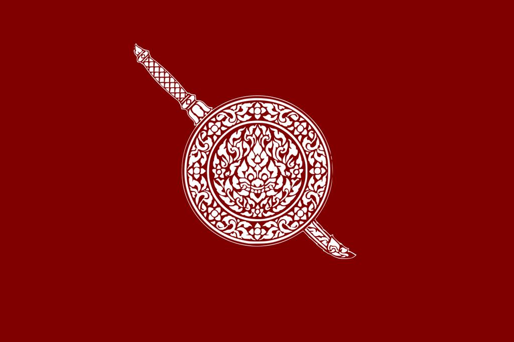 Flag Of The Royal Thai Police Historical Flags Flag Flag Art