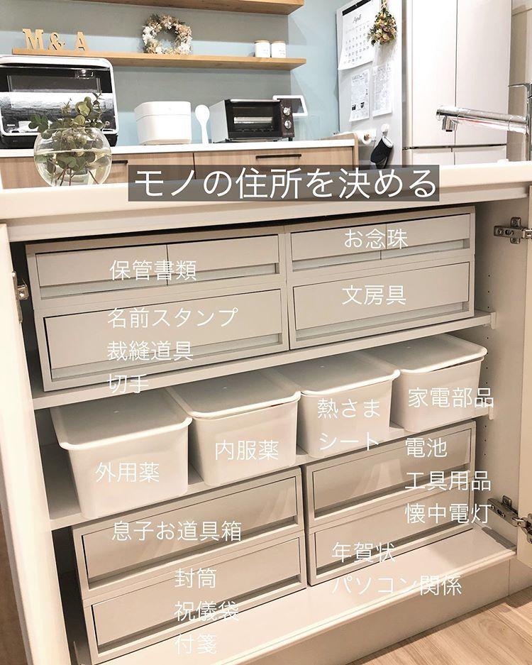 収納 おしゃれまとめの人気アイデア Pinterest Mayumi Mitsuda 2020 インテリア 収納 クローゼット 収納 収納