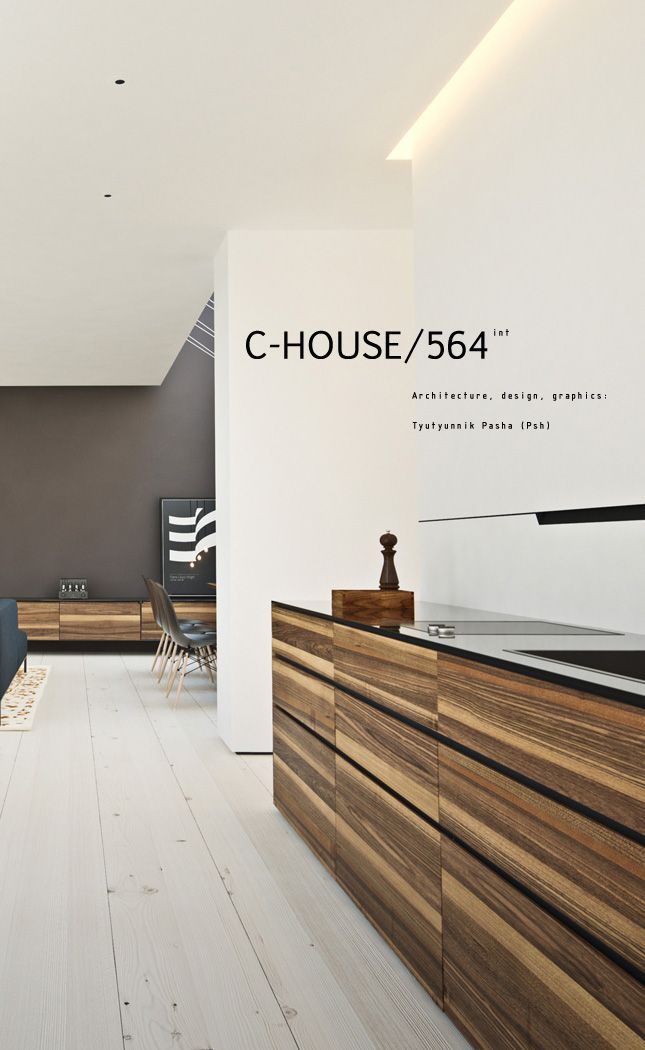 c house564 architecture design studio reception desk office bridge reception counter office line