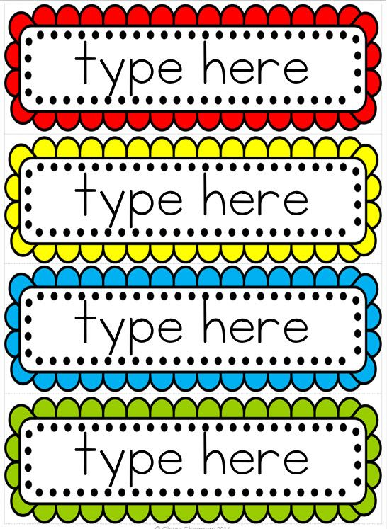 Editable word wall templates free to download school for Free printable word wall templates