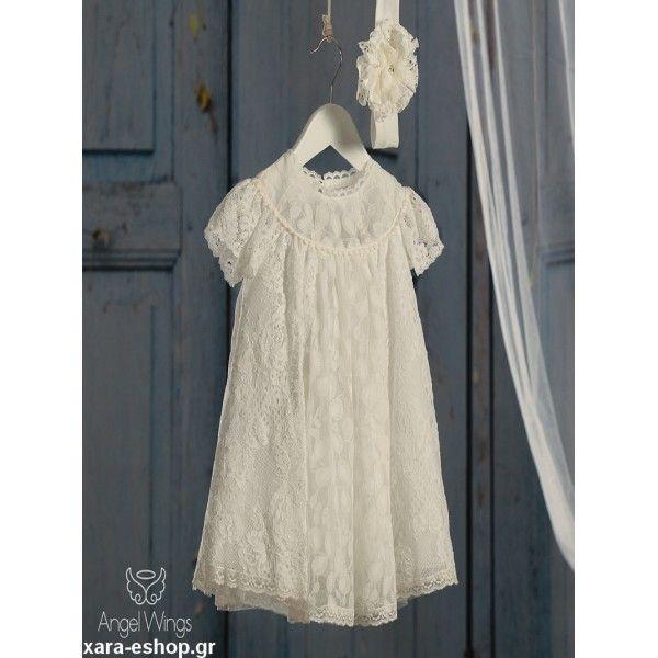 d4eb0fd89dd Βαπτιστικό φόρεμα Angel Wings οικονομικό σε λευκή/εκρού απόχρωση, Βαπτιστικά  ρούχα κορίτσι μοντέρνα-