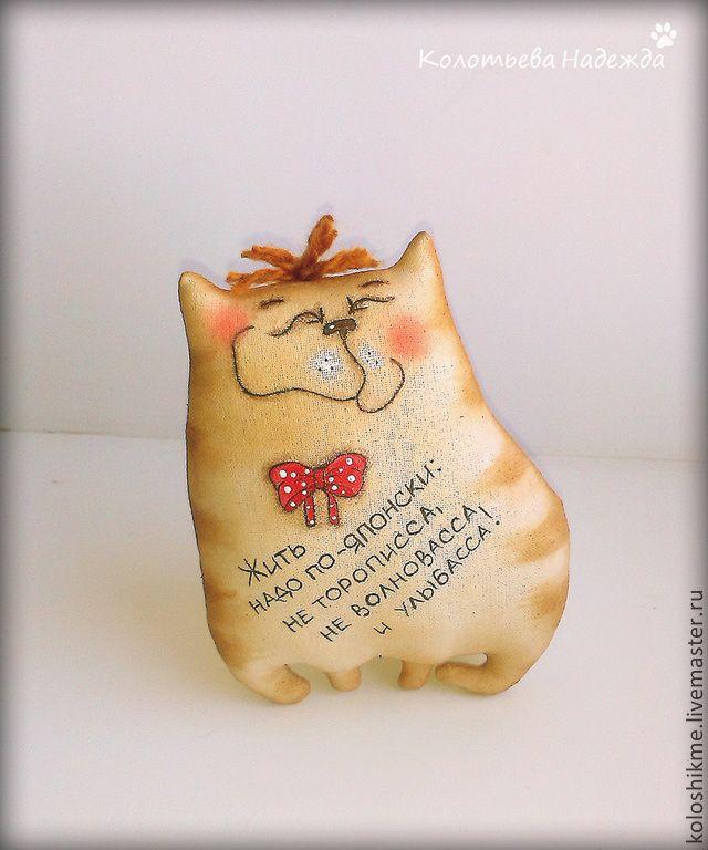 Купить Кофейные позитивчики: Коты - коричневый, кофейные позитивчики, кофейные игрушки, сувениры и подарки