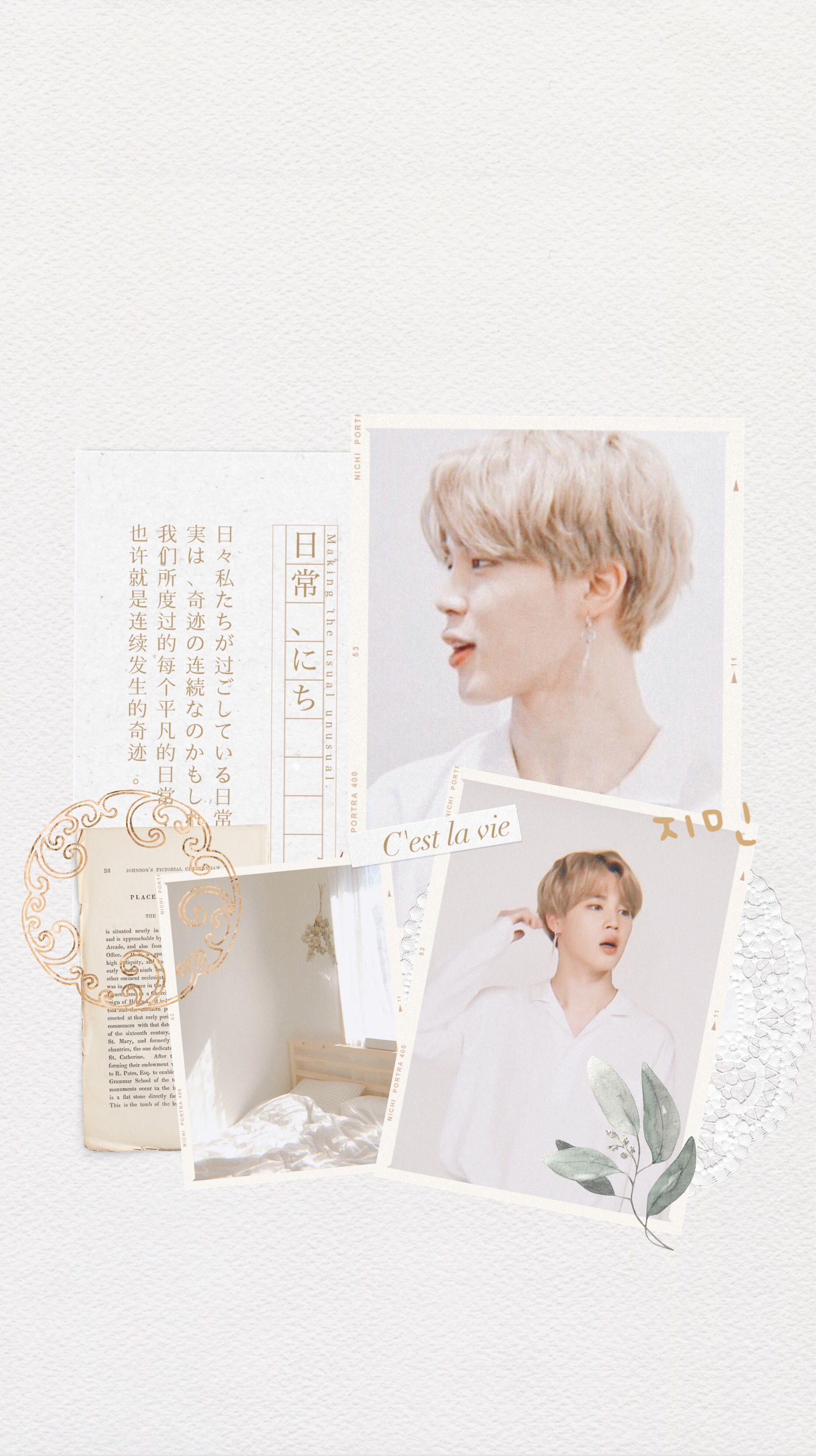 Kpop White Aesthetic Wallpaper Novocom Top