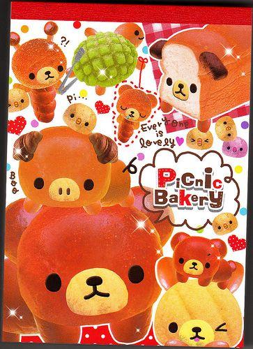 Q-Lia ~ Picnic Bakery | by yannabobo