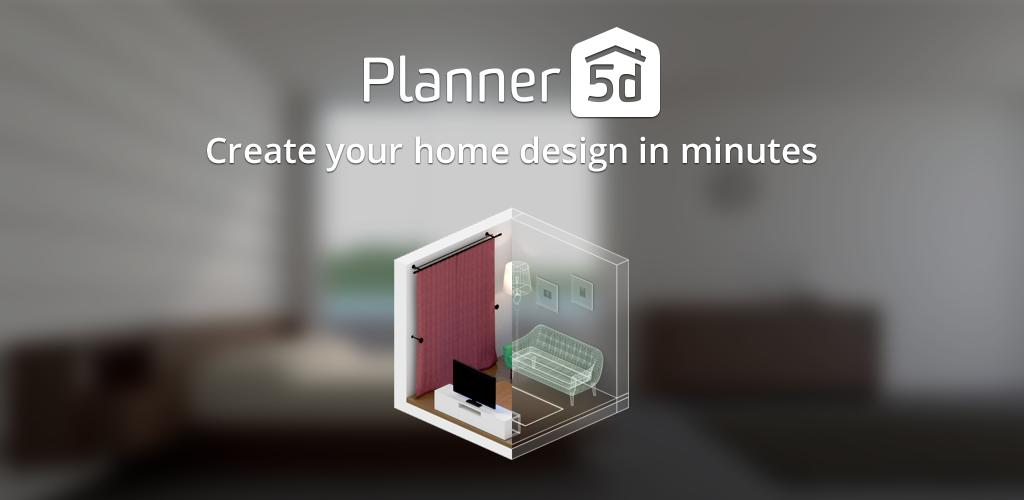 Planner 5D Home & Interior Design Creator in 2020