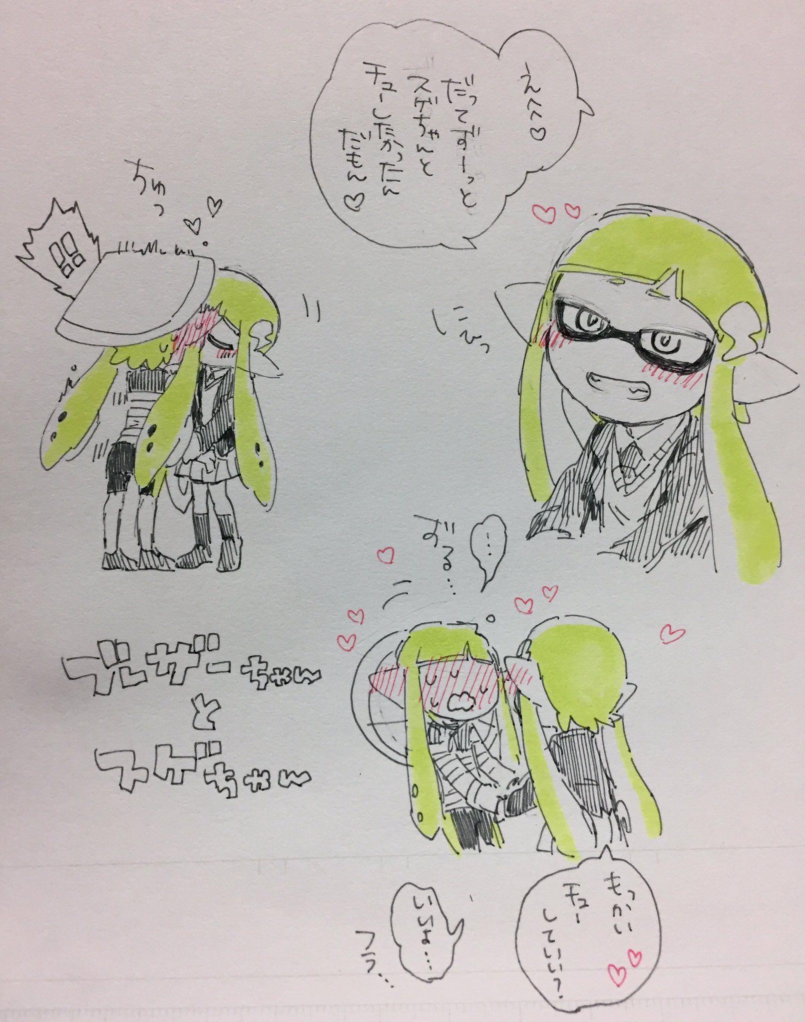 ぷにお on twitter splatoon my arts fun