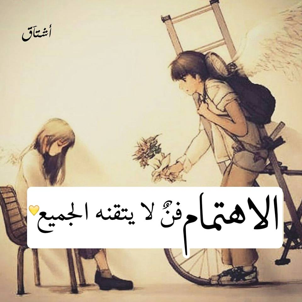 صور حب مكتوب عليها رمزيات رومانسية كتابية Quotes For Book Lovers Arabic Quotes With Translation Arabic Love Quotes