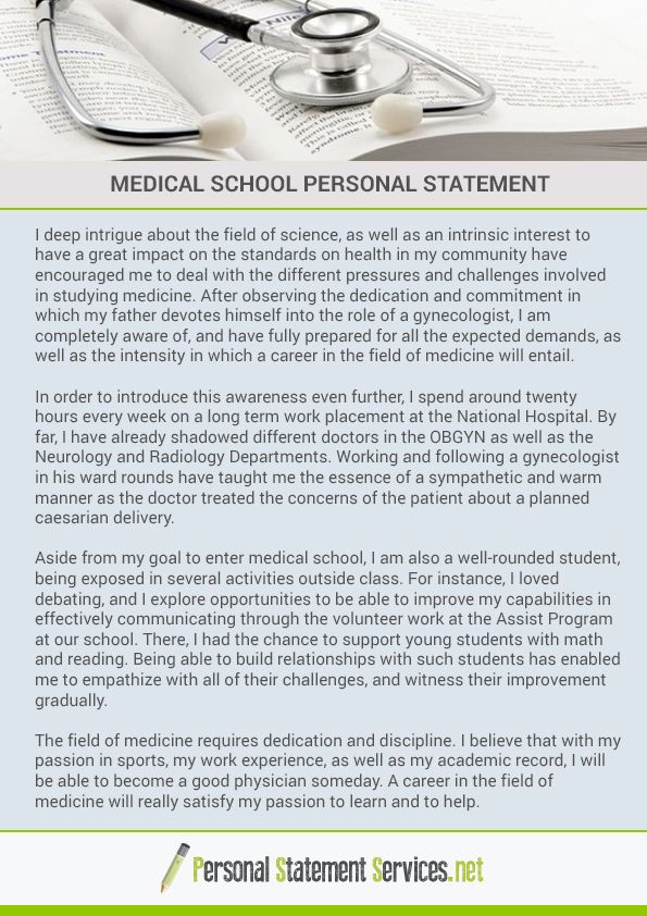 It Is Really True Fact The Medical School Personal Statement Is