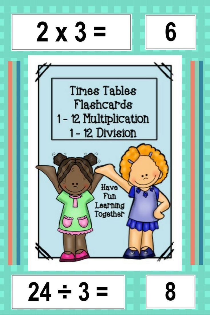 Times Tables Flashcards Multiplication And Division My Tpt