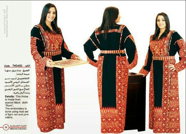 Pin By Rajaa Santrisi On Palestinian Traditional Dress Thoub Traditional Fashion Traditional Dresses Fashion