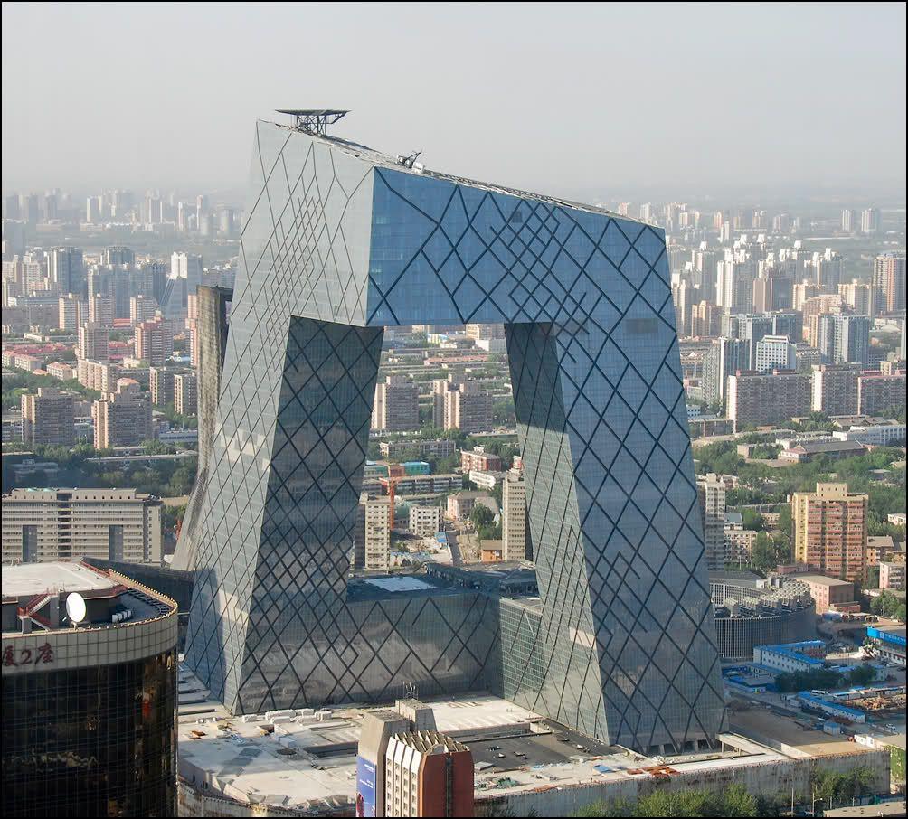 Beijing July 24 Cctv Headquarters Twilight Stock Photo 211181662 ...