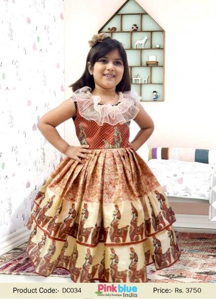 Designer Baby Wedding Clothing - Girls Paper Silk Dress, Camel ...