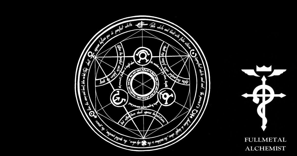 Pin On Anime Wallpapers Black anime logo wallpaper
