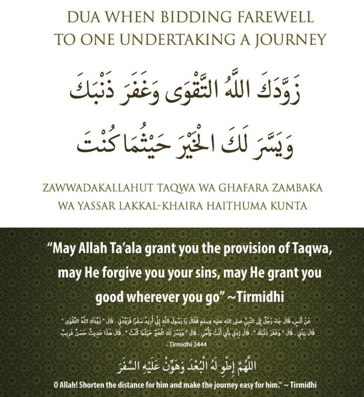Dua When Bidding Farewell To Someone Undertaking A Journey Dua Forgiveness Sins
