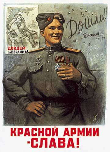 Soviet Propaganda Poster From 1941 42 Long Live The Red Army