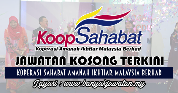 Jawatan Kosong Di Koperasi Sahabat Amanah Ikhtiar Malaysia Berhad 24 December 2017 Frosted Flakes Cereal Box Cereal Frosted Flakes