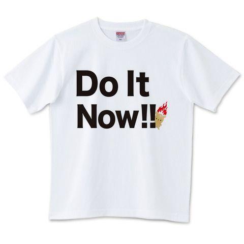 Do It Now !!くま | デザインTシャツ通販 T-SHIRTS TRINITY(Tシャツトリニティ)