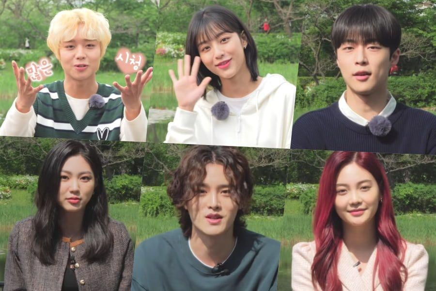 Watch: Park Ji Hoon, Kang Min Ah, Bae In Hyuk, And More Introduce Their Characters In Upcoming College Drama