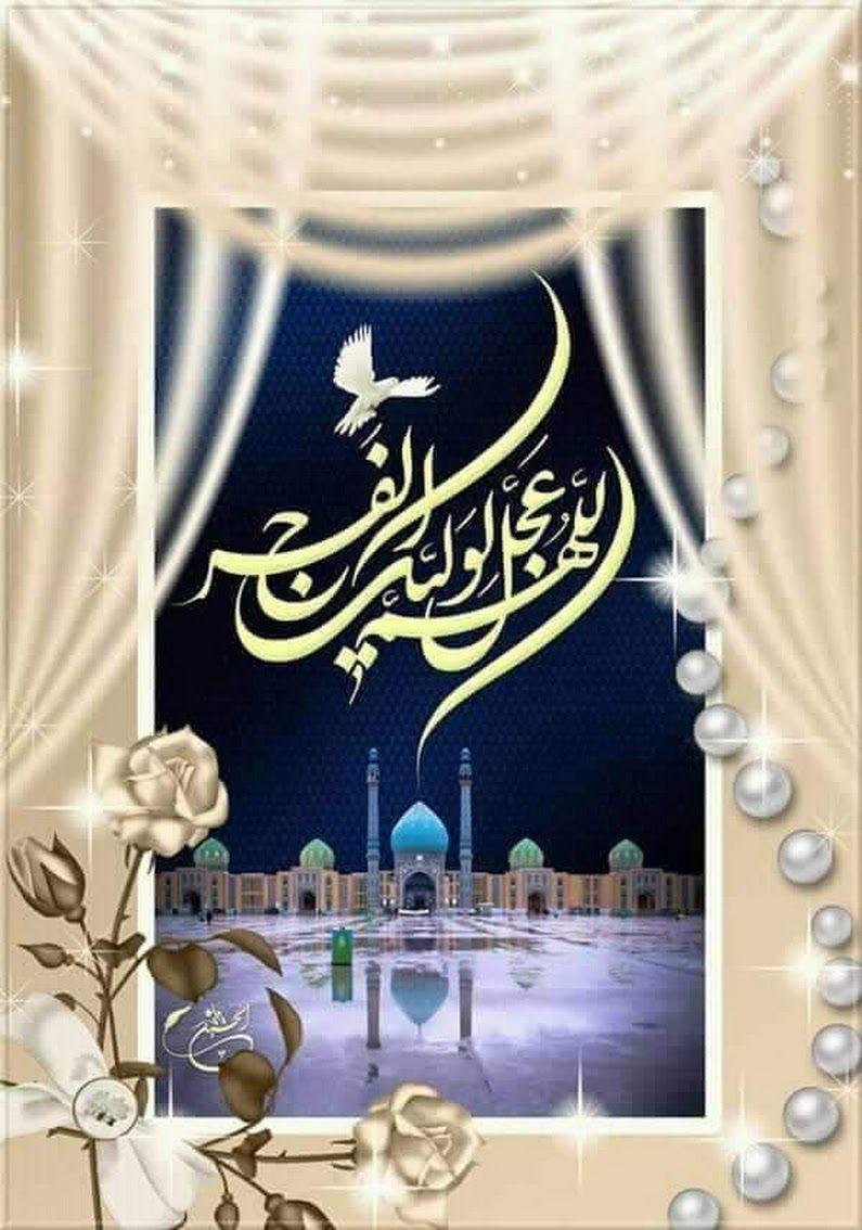 عباس الربيعاوي Hussain karbala, Imam hussain karbala