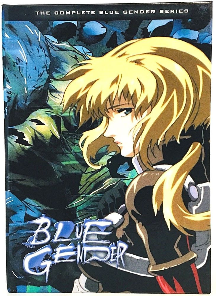 Blue gender complete box set series anime scifi fantasy